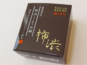 kakishibu-mania-popular-kakishibu-soap-hikaku-middle-01