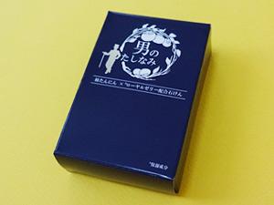 kakishibu-mania-popular-kakishibu-soap-hikaku-middle-02